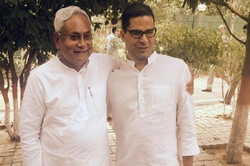 Prashant Kishor's Ministerial Status in Jeopardy After Man Approaches SC