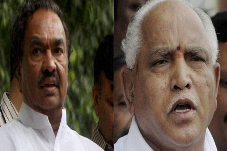 Eshwarappa Leads Karnataka BJP Rebels' Meet to Criticise Yeddyurappa