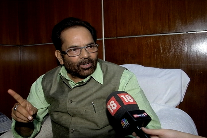story instead blaming respect peoples mandate naqvi