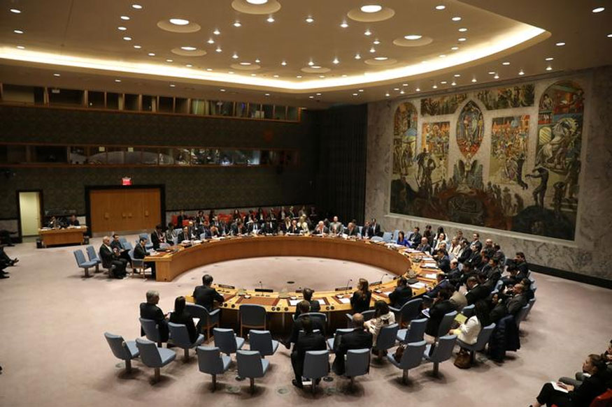 UN Council Weighs Measure Rejecting US Jerusalem Decision