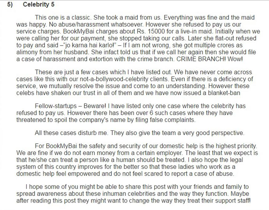 celebrity5complaints