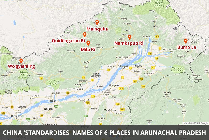 china-arunachal-naming-875