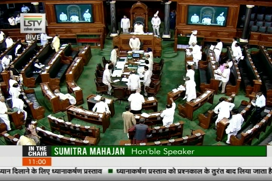 Lok Sabha Monsoon Session Adjourns After Passing 14 Bills ...