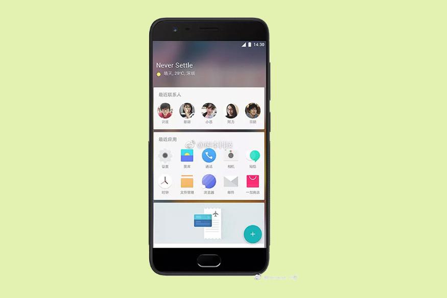 OnePlus, OnePlus 5, OnePlus specs, OnePlus price, smartphone, technology news