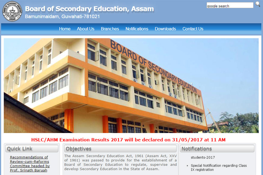 Assam Board SEBA HSLC Class 10th Results 2017 to be Announced on May 31 at 10 AM; Check Your Grades at resultsassam.nic.in