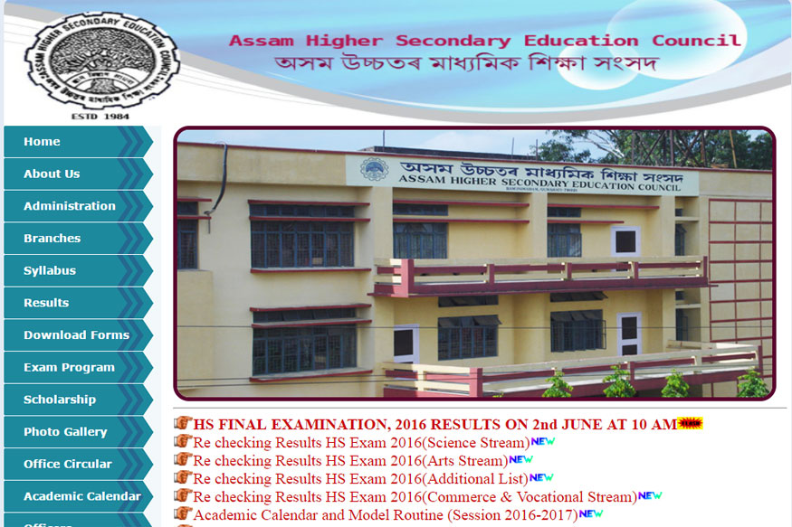 Assam AHSEC HSSLC 12th Class Results 2017 Will be Out Today at 10 am; Check Your Grades at ahsec.nic.in