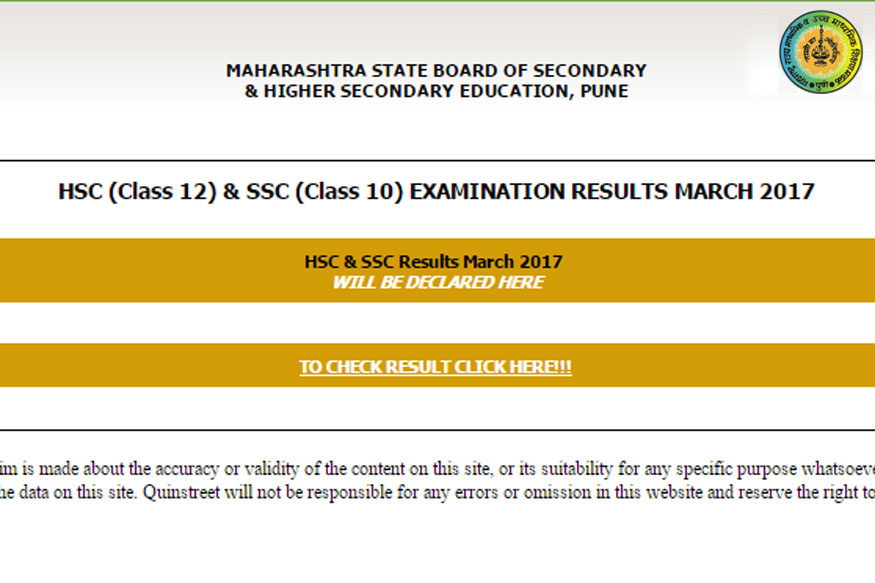 Maharashtra HSC Class 12 Board Results 2017 Will be Declared on May 29. Check Your Result Here