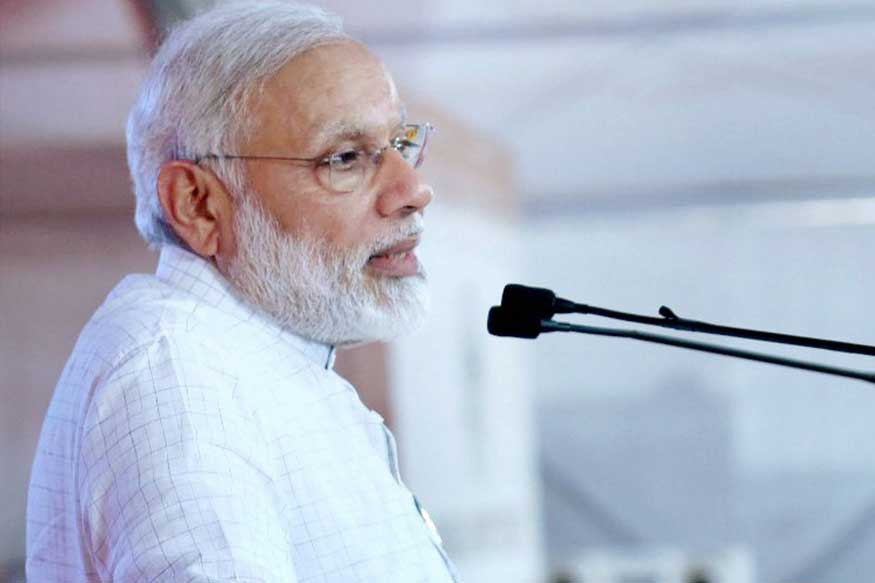 Mann Ki Baat: PM Modi Extends Ramzan Greetings, Says Proud of 'Multi-Faith' India