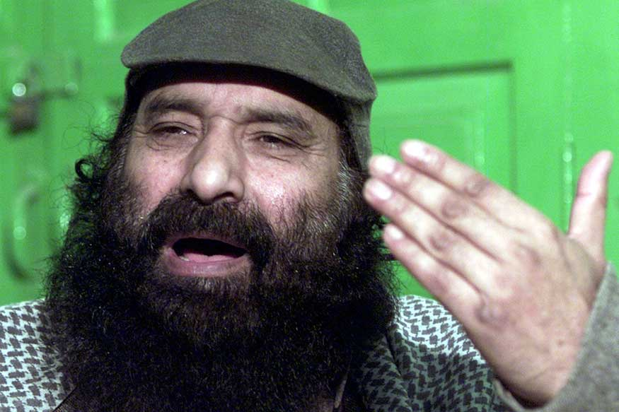 US Designates Hizbul Mujahideen Chief Syed Salahuddin as Global Terrorist