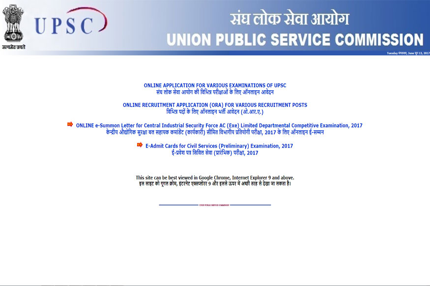 essay on union public service commission What is the future of the european union print reference this and the european commission take a look at what our essay writing service can do for you.