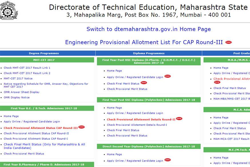 DTE Maharashtra CAP Round-III Allotment List Declared at dtemaharashtra.gov.in