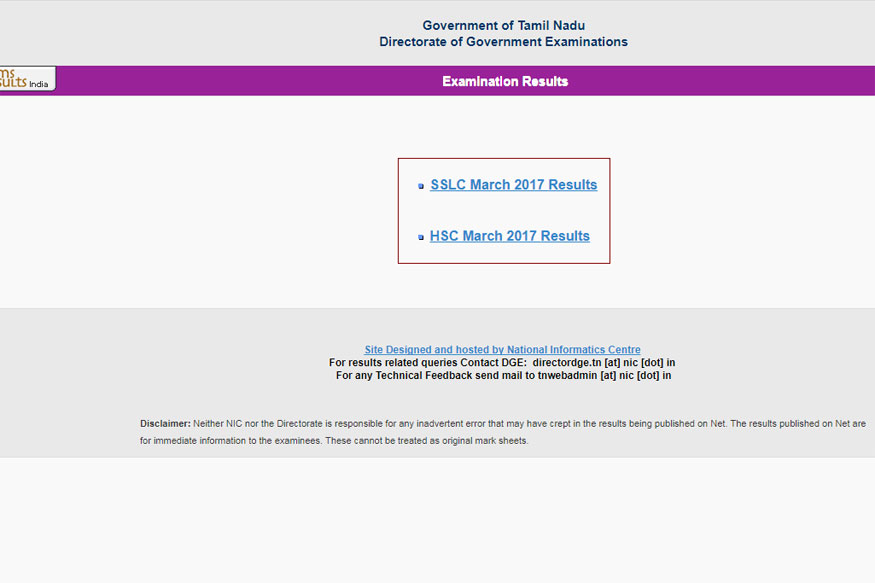 Tamil Nadu Board HSC 12th Supplementary Results 2017 Expected on tnresults.nic.in