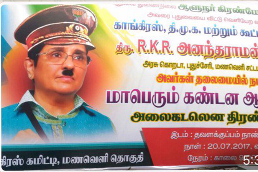 Kiran Bedi Tweets 'Congress-made' Poster That Shows Her as Adolf Hitler