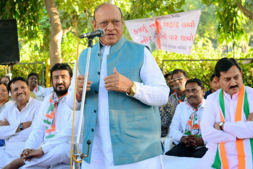 Shankarsinh Vaghela Quits Congress After Vowing Revolt at Birthday Rally
