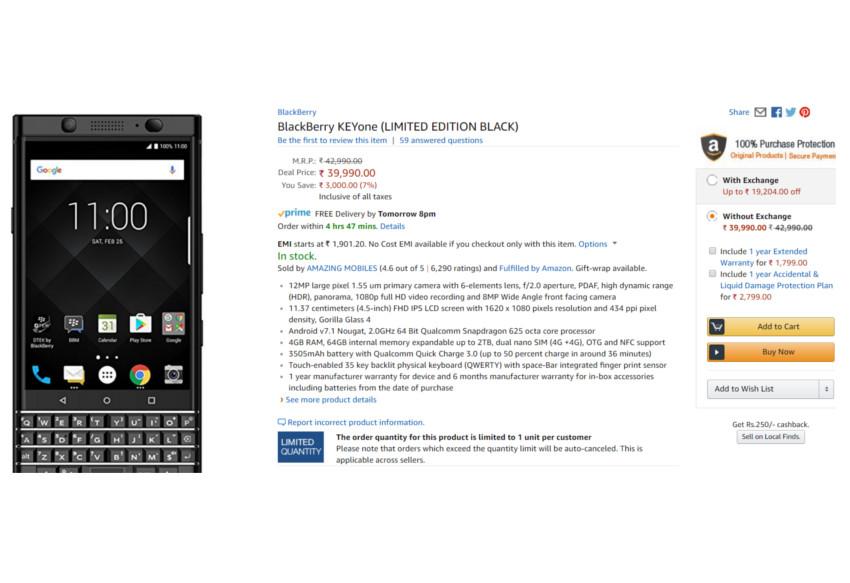 Amazon BlackBerry keyone