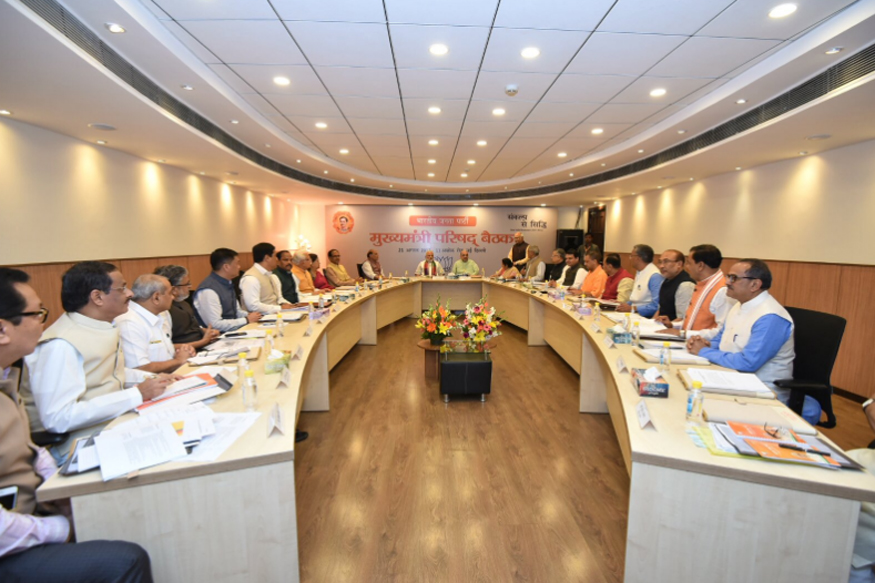 PM Narendra Modi Reviews Progress of 17 Schemes With BJP CMs