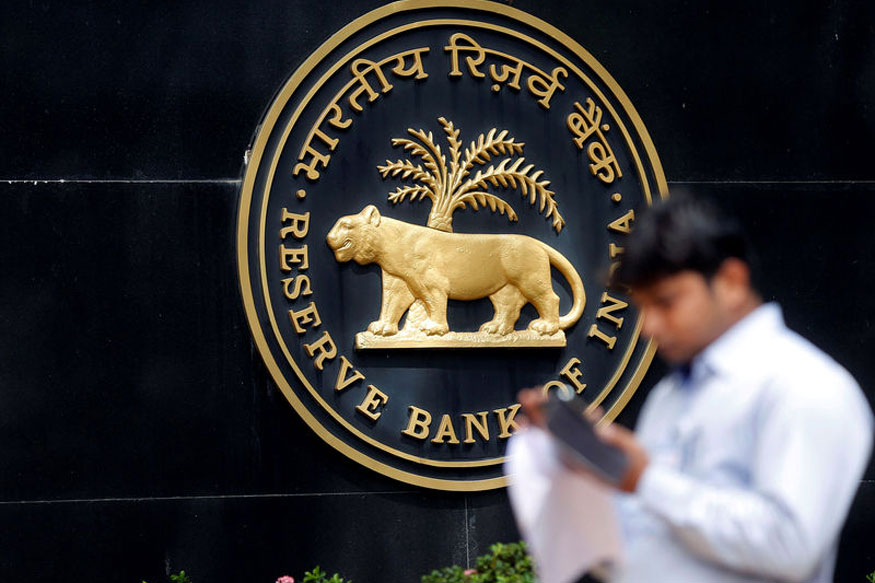 RBI Releases Draft Directions on Hedging of Commodity