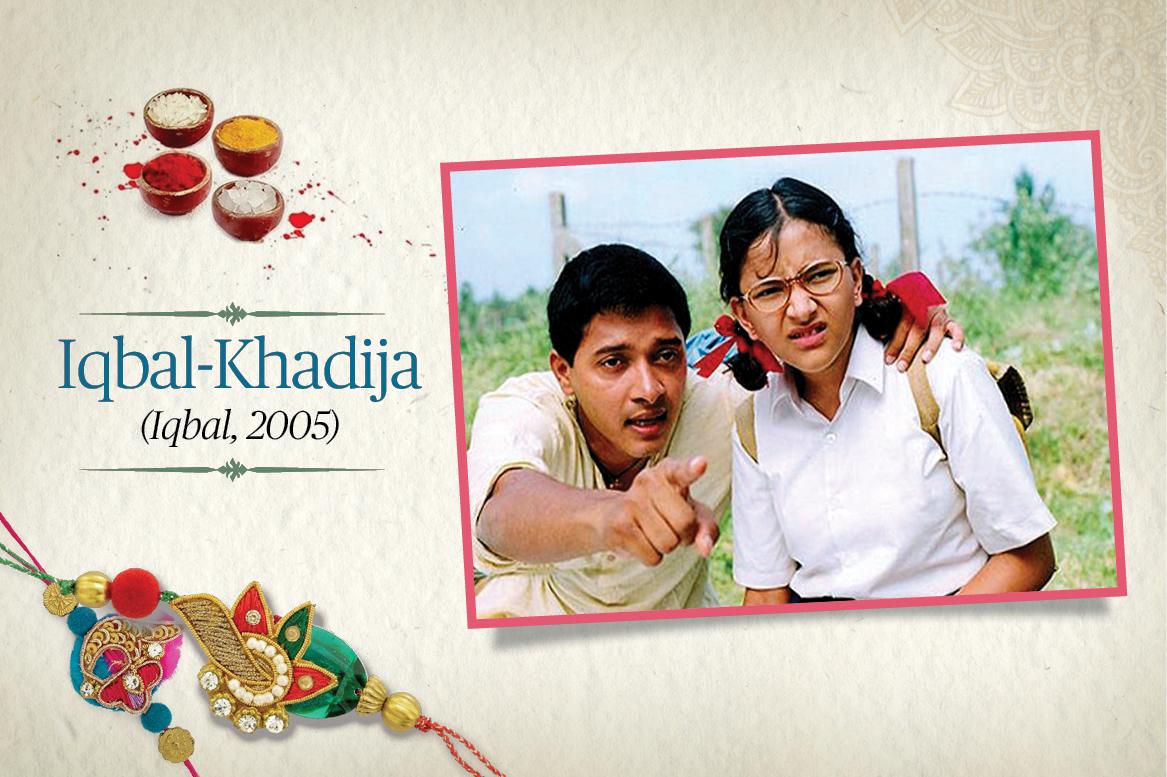 Rakhi Siblings