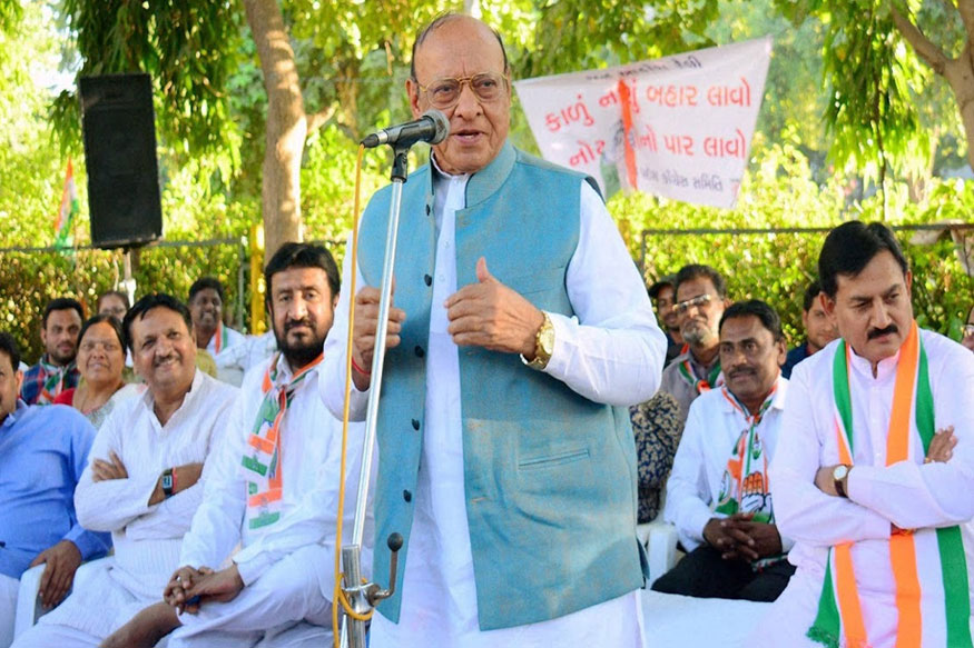 Former Congress Leader Shankersinh Vaghela Aligns With Jan Vikalp for Gujarat Election