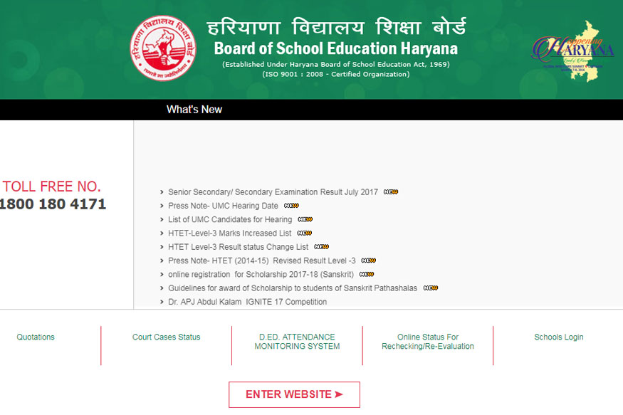 BSEH Haryana Board Class 10 and 12 Compartment Results ...