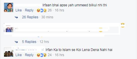 irfan pathan 4