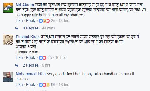 irfan pathan 6