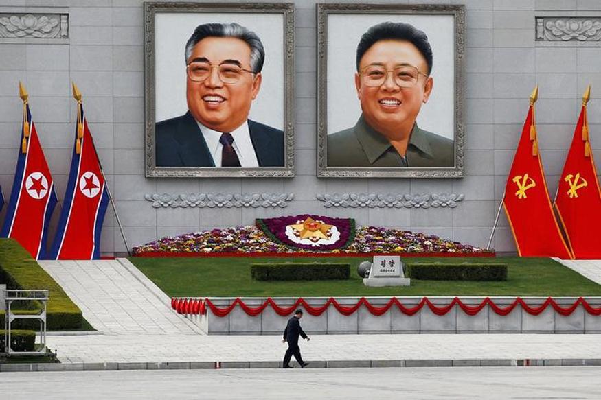 Strike on 'Evil President' Inevitable, Says North Korea as Trump Dials Up Threats