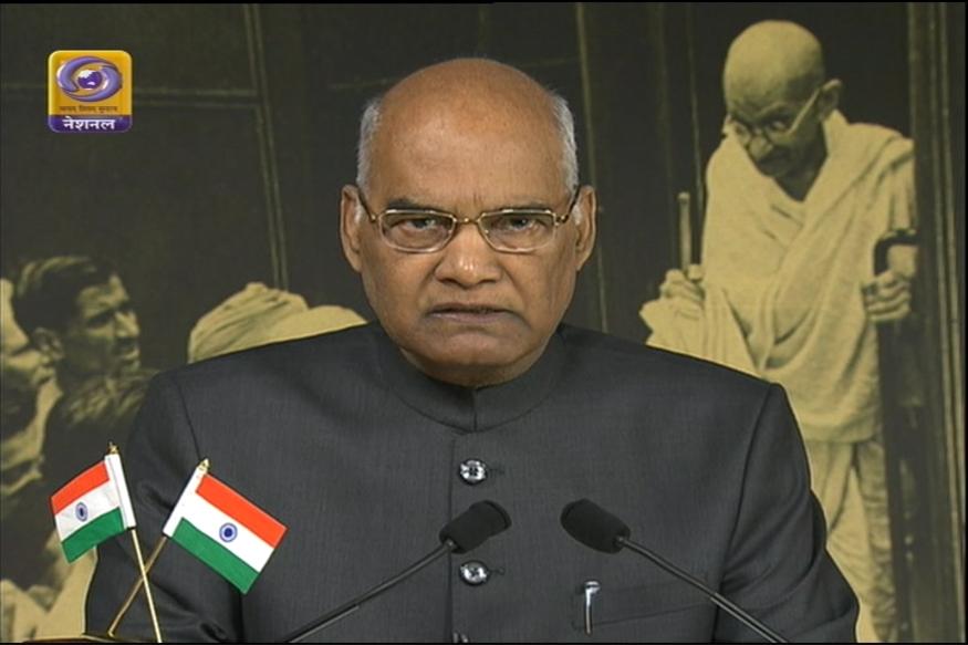 President Ram Nath Kovind Approves Bankruptcy Code Ordinance