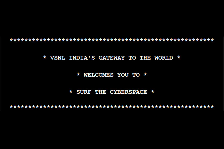 vsnl-shell-account-welcome-screen-150815
