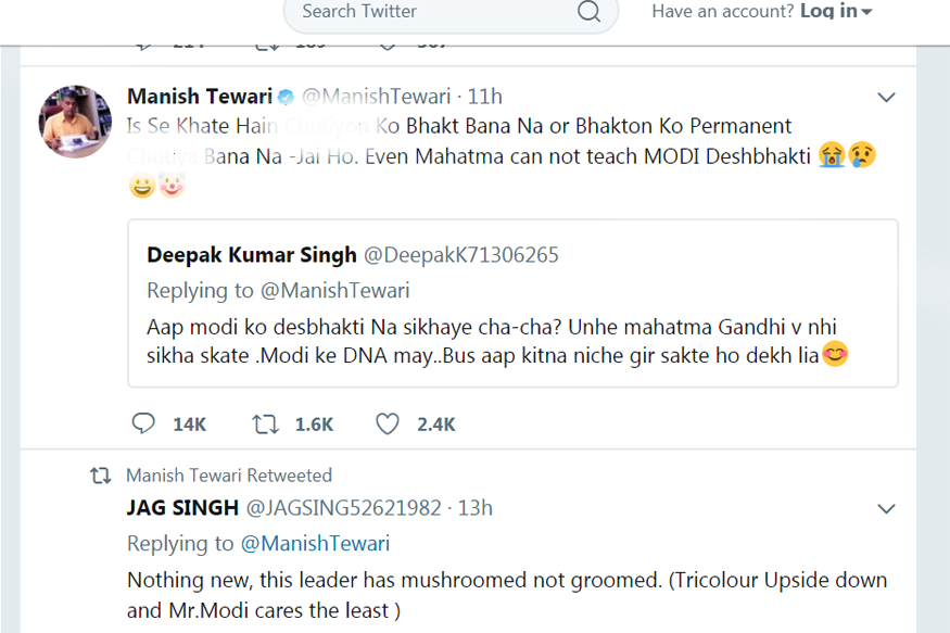 Manish Tewari follows Digvijai, makes abusive remarks against PM