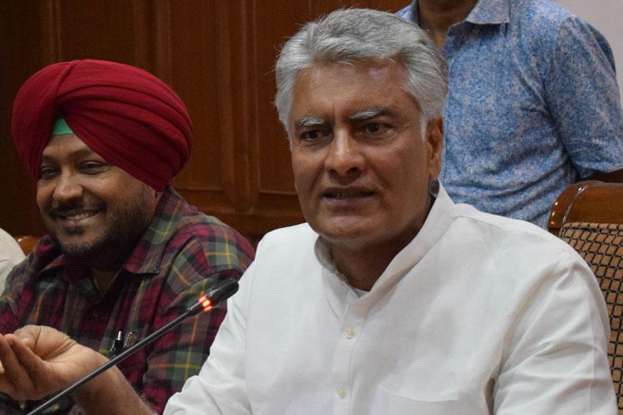 Sunil Jakhar Congress Candidate for Gurdaspur Lok Sabha Bypoll