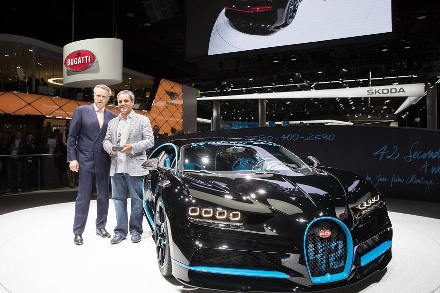 Bugatti Chiron, 2017 Frankfurt Motor show