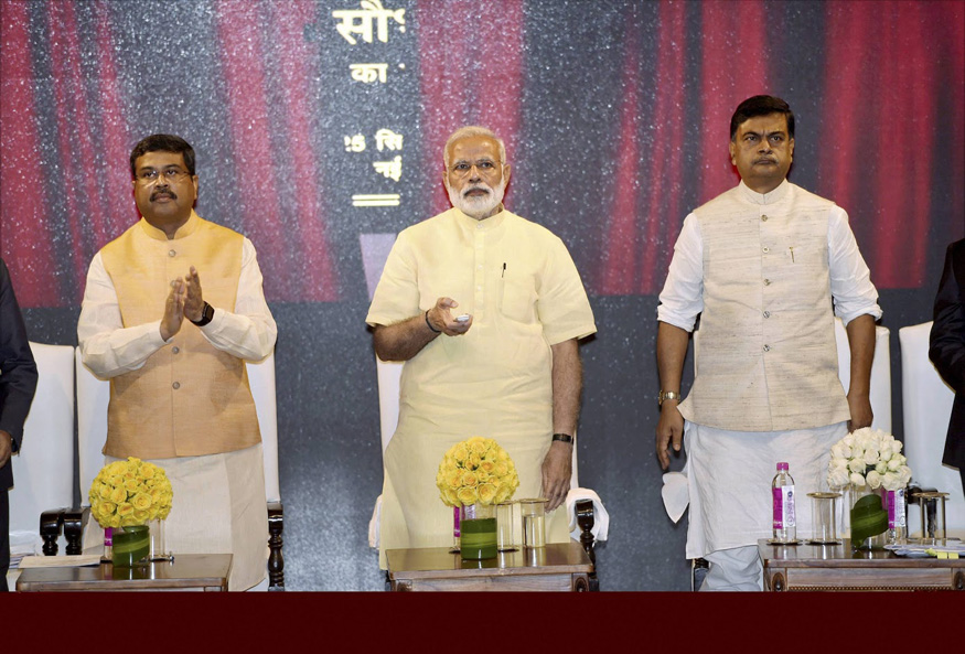 PM Modi's Rs 16,000 Crore Power Pledge For Electricity in All Homes