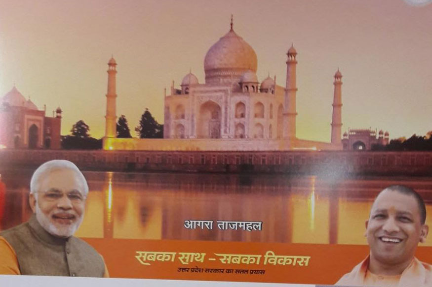 Damage Control: UP Govt Launches Heritage Calendar Featuring Taj Mahal