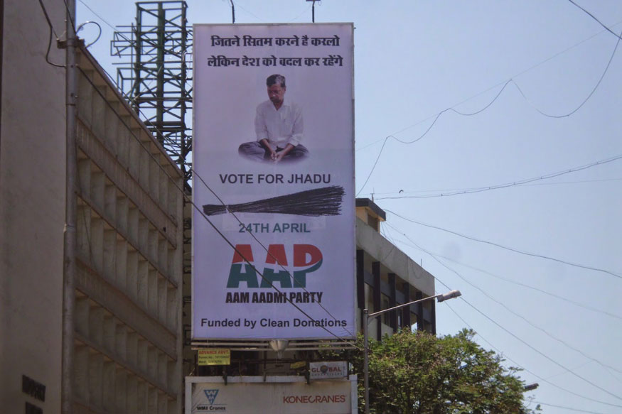 Delhi Govt, Centre Slug it Out Over Public Ads