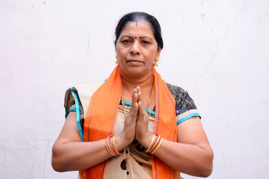 Gujarat Assembly Elections: BJP's 5th List Causes Domestic Strife for Panchmahal MP