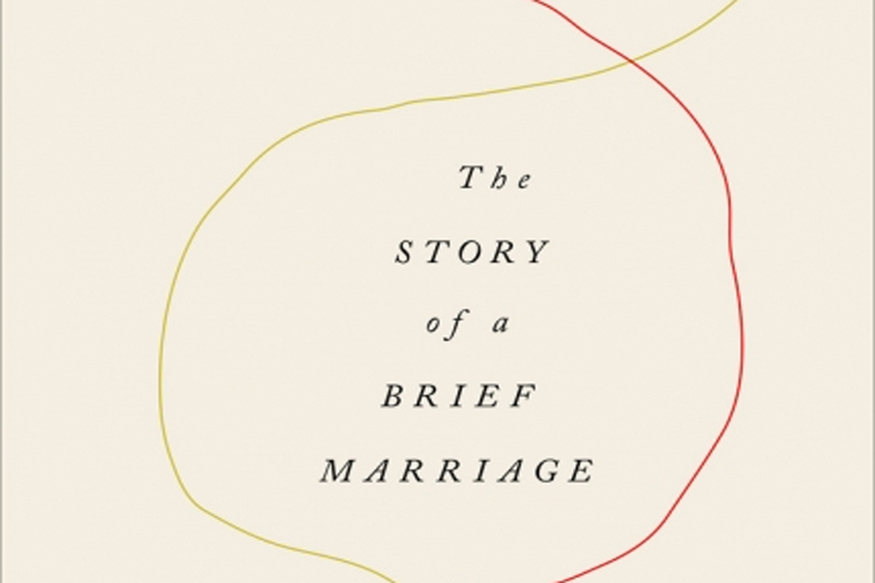 'The Story of a Brief Marriage' Wins 2017 DSC Prize for South Asian Literature