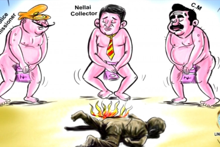 ftg cartoonist bala arrested_2.transfer