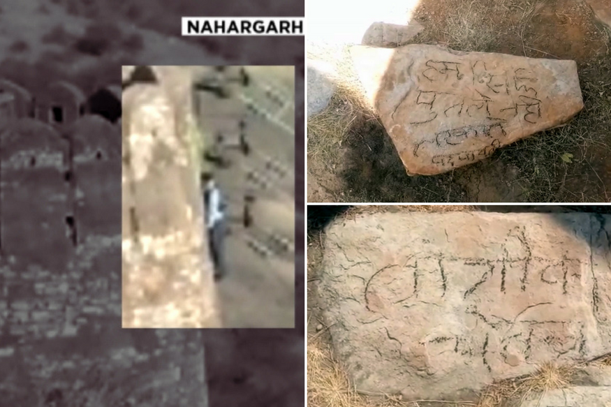 Dead Body With Anti-Padmavati Slogans Found Hanging at Rajasthan's Nahargarh Fort