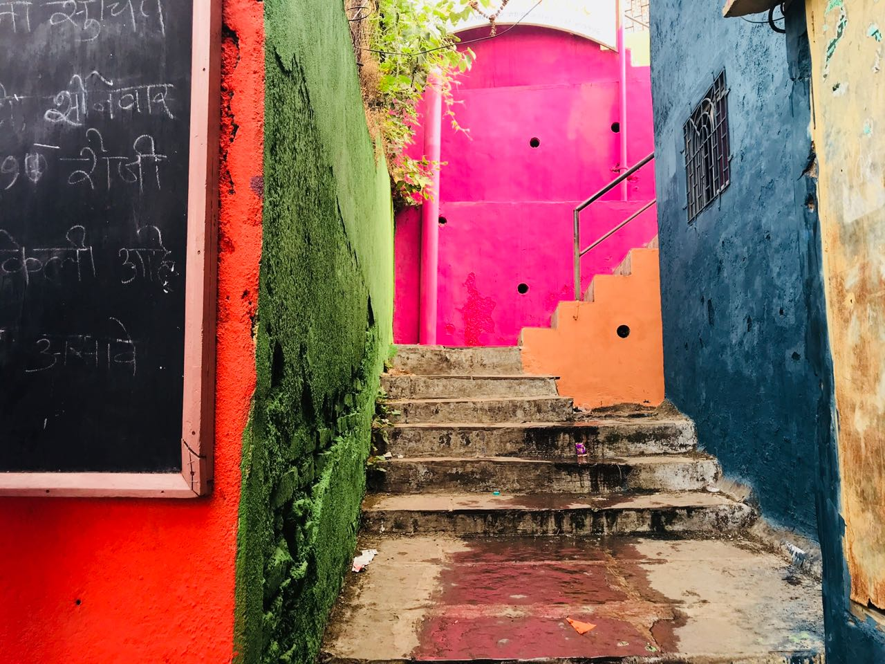 Favorite-Pathway-Asalpha-Village