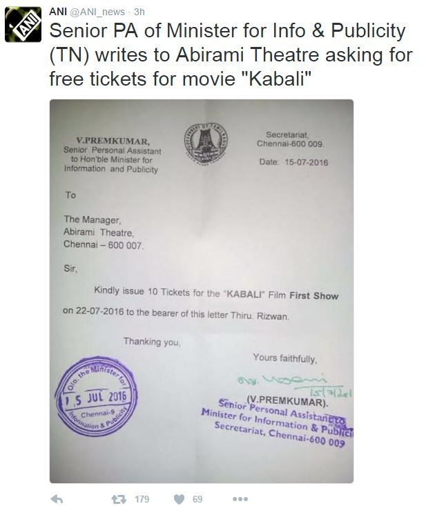 Minister notice