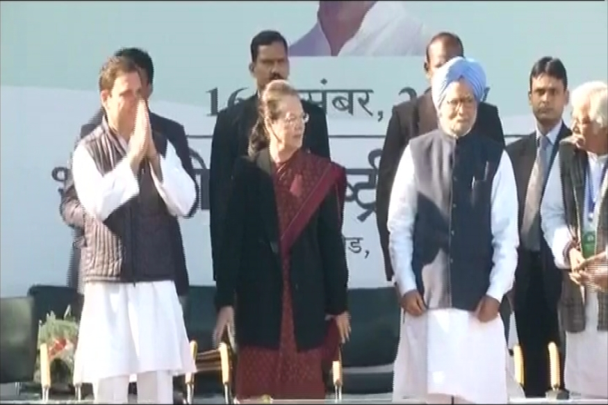 Rahul Gandhi Elevation LIVE: 'Coronation' Begins With Vande Mataram; Sonia and Manmohan on the Stage