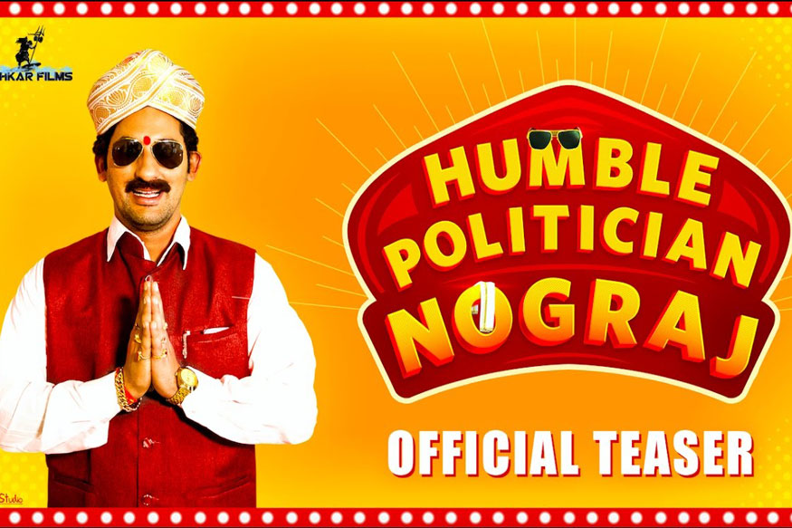 'Humble Politician Nograj' Holds up Mirror to Today's Politicians, Voters