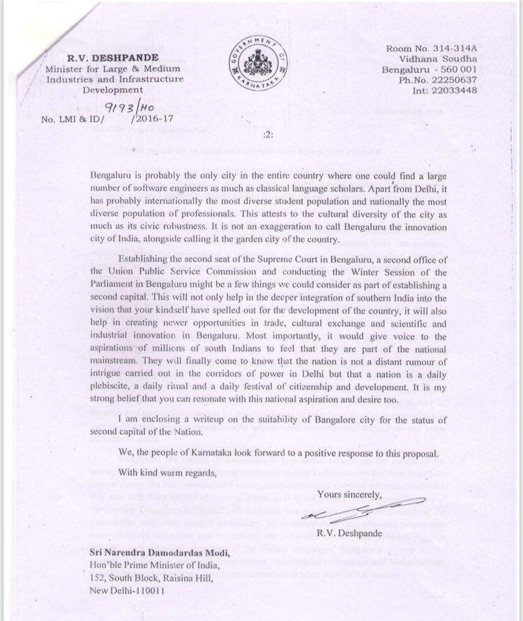 Letter to PM Modi