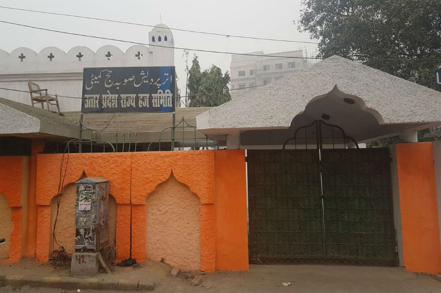 Lucknow Haj House painted saffron from green and white