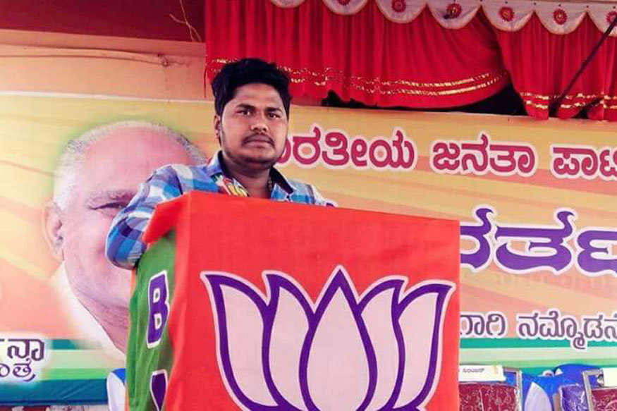Karnataka girl kills self after moral policing by BJP activitists