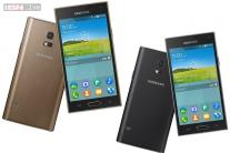Samsung Z: The first phone that runs on Tizen, Samsung's in-house Android challenger