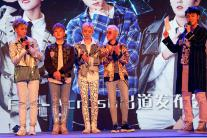 FFC-Acrush: China's all-girl 'boy band'