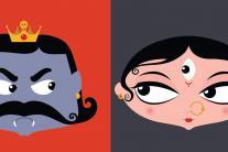 Durga Puja: The Illustrated Legend of Mahisasur Mardini