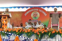 BJP president Amit Shah flags off Jan Raksha Yatra in Kerala